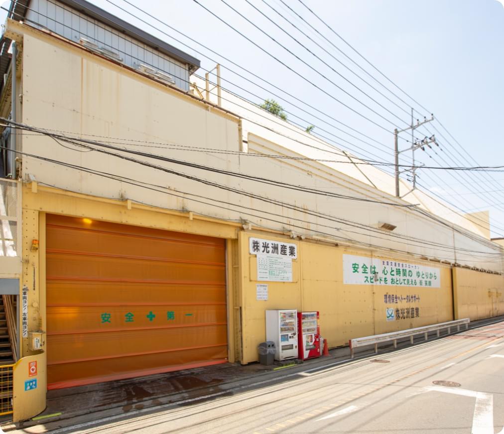 光洲エコファクトリー川崎・久地