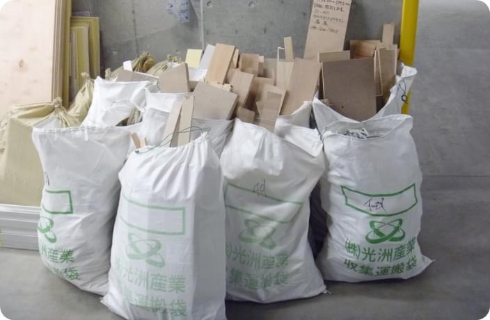 テナント工事専用回収袋